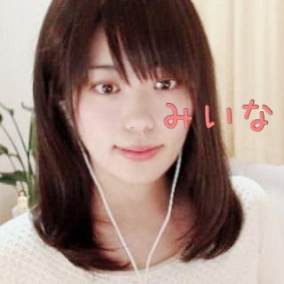 みぃな☆* 様