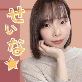 せぃな(livede55)プロフィール写真