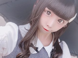 *+める+*