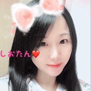 ☆しおたん☆ 様